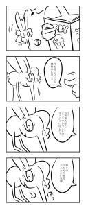 aruki_doko