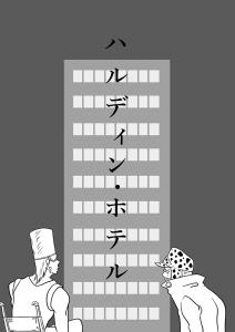 サンプル003