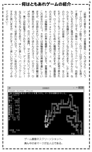 owabi_004