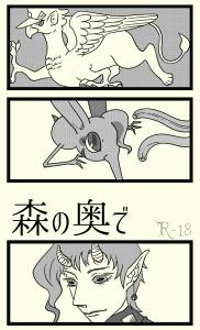 hyoshi_sample_72